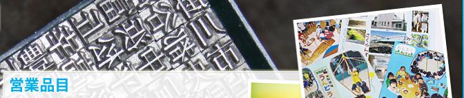 活版活字による高級名刺印刷 活版活字 印刷 アルバム製作 オンデマンド
